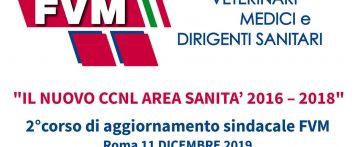 """Appuntamenti. I prossimi corsi di aggiornamento sindacale """"IL NUOVO CCNL AREA SANITA' 2016 – 2018"""""""